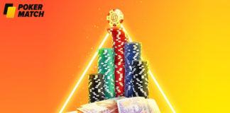 Poker Match запустили новые Sit'n'Go Pyramid